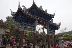 Guzhen-Stadt, Anju, Chongqing, China Stockfotografie