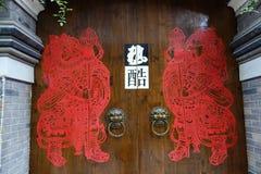 Guzhen-Stadt, Anju, Chongqing, China Stockbild