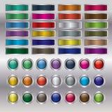 guzika projekta glansowane ikony ustawiają twój Zdjęcie Stock