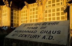 Tomb of Muhammad Ghaus Gwalior royalty free stock photo