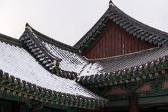 Gwanghalluwon Pavilion Stock Photos