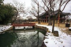 Gwanghalluwon Pavilion Royalty Free Stock Images