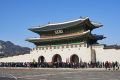 Gwanghwamu, the main gate of Gyeongbokgung Royalty Free Stock Photography