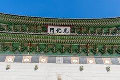 Gwanghwamun 12月6,2017房檐在Gyeongbok宫殿,汉城的 图库摄影