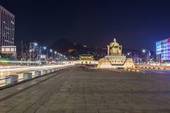 Gwanghwamun Royalty-vrije Stock Afbeelding