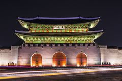 Gwanghwamun Gate in Seoul Royalty Free Stock Image