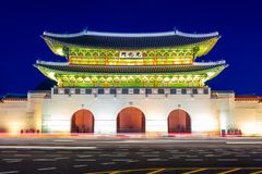 Gwanghwamun, main gate of Gyeongbokgung Palace stock image