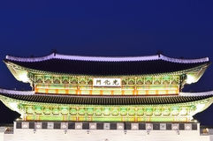 Gwanghwamun main gate at night in Seoul Royalty Free Stock Image