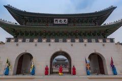 Gwanghwamun stock photography