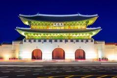 Gwanghwamun, tubo principal del palacio de Gyeongbokgung imagen de archivo