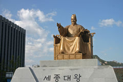 Gwanghwamun Vierkant Standbeeld, Seoel, Zuid-Korea Royalty-vrije Stock Afbeeldingen