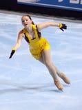 Gwendoline DIDIER (FRA) free program Stock Image