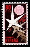 Gwiazdy i kula ziemska poświęcać expo Bruksela, seria, około 1958 Zdjęcia Royalty Free
