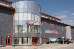 Główne wejście salowi sporty hazardu kompleks i Zdjęcia Stock
