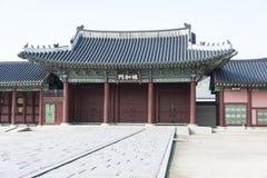 Gyeonbokgung Fotografia de Stock