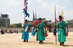 Gyeonbokgung, National Palace Museum, South Korea Royalty Free Stock Photos