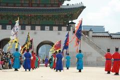 Gyeonbokgung, National Palace Museum, South Korea. Guards Parade at National Palace Museum, Seoul, South Korea Stock Image