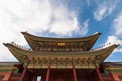 Gyeongbok pałac w Seul, Południowy Korea Fotografia Stock