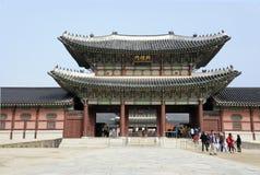Gyeongbok Palace entry gate, Seoul, South Korea Stock Photo