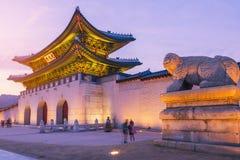 Gyeongbok palace in Seoul City, South Korea Royalty Free Stock Photos