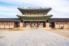 Gyeongbok Palace in Seoul, South Korea Royalty Free Stock Photos