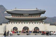 Gyeongbok Palace Stock Images