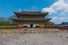 gyeongbokgung νότος παλατιών της Κορέ&alp στοκ φωτογραφίες