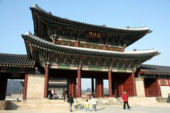 gyeongbokgung νότος παλατιών της Κορέ&alp Στοκ φωτογραφία με δικαίωμα ελεύθερης χρήσης