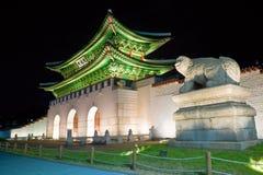 Gyeongbokgung. Gates at night. Seoul, South Korea Stock Image