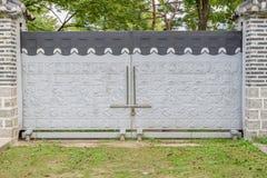 Gyeongbokgung de la puerta del palacio Fotos de archivo