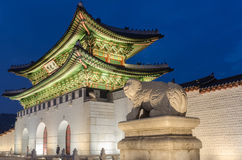 Gyeongbokgung, Gate at night in seoul, Korea Stock Photos