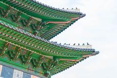 Gyeongbokgung Palace Beautiful Traditional Architecture in Seoul Stock Photo