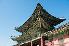 Gyeongbokgung Palace grounds in Seoul, South Korea. stock photo