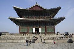 Gyeongbokgung Palace korea stock photography