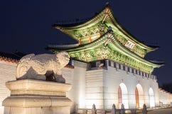 Gyeongbokgung Palace at Nigth in Seoul,South Korea Royalty Free Stock Image