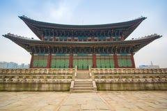 Gyeongbokgung Palace Stock Photos