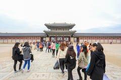 Gyeongbokgung palace Stock Photo