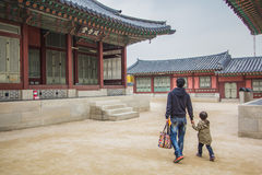 Gyeongbokgung Palace in South Korea Stock Images