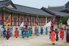 Gyeongbokgung Palace in South Korea Stock Photo