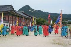 Gyeongbokgung Palace in South Korea Royalty Free Stock Image