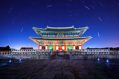Gyeongbokgung Palace with Star trails at night in Korea. Stock Image