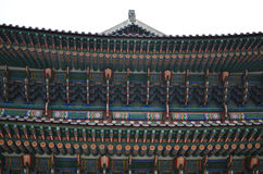 Gyeongbokgung Palast, Korea Lizenzfreies Stockbild