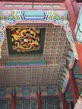 Gyeongbokgung Palast Nationales Volksmuseum von Korea lizenzfreies stockbild