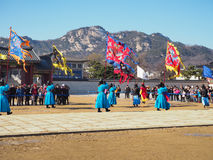 Gyeongbokgung Royal Guard. Changing of Royal Guards at Gyeongbokgung Royal Palace in Seoul, South Korea Royalty Free Stock Image