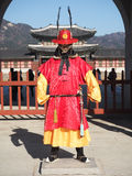 Gyeongbokgung Royal Guard. A Royal Guard standing at the main entrance of Gyeongbokgung Royal Palace in Seoul, South Korea Royalty Free Stock Images
