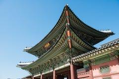 Gyeongbokgung slottjordning i Seoul, Sydkorea Arkivfoto