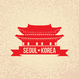 Gyeongbokgung - symbol Seul, Korea Fotografia Royalty Free