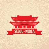 Gyeongbokgung - symbolet av Seoul, Korea Royaltyfri Fotografi