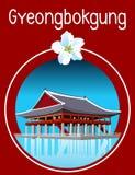 Gyeongbokgungs-Palast in Seoul-Bild Lizenzfreie Stockfotografie
