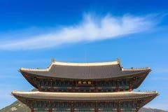 Gyeongbokgungs-Palast in Seoul, Südkorea Stockbilder